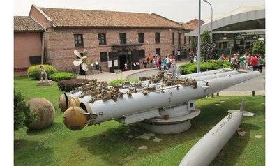 موزه صنایع هوائی