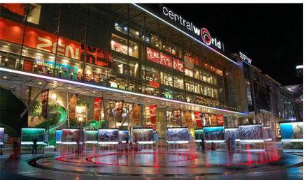 دنیای مرکزی بانکوک Central World thailand