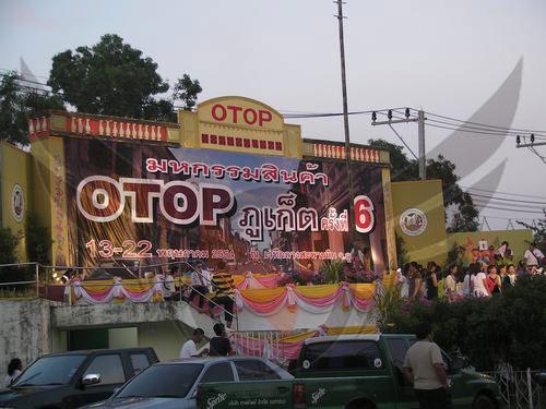 خرید تایلندی از پوکت در واکینگ استریت