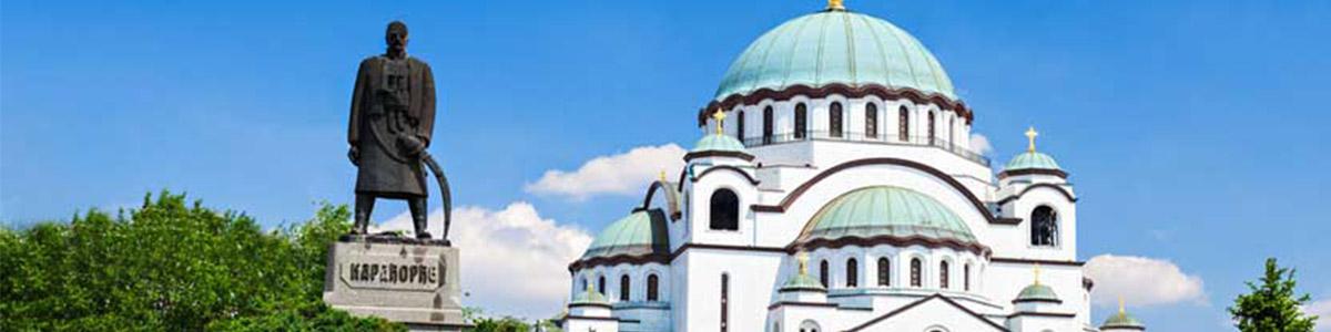 از برترین دیدنی های در کشور صربستان
