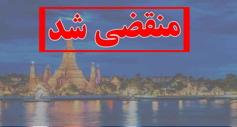 تور ارزان تایلند ترکیبی|بانکوک+پاتایا  تور ترکیبی ارزان تایلند